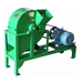 Biomass crushers